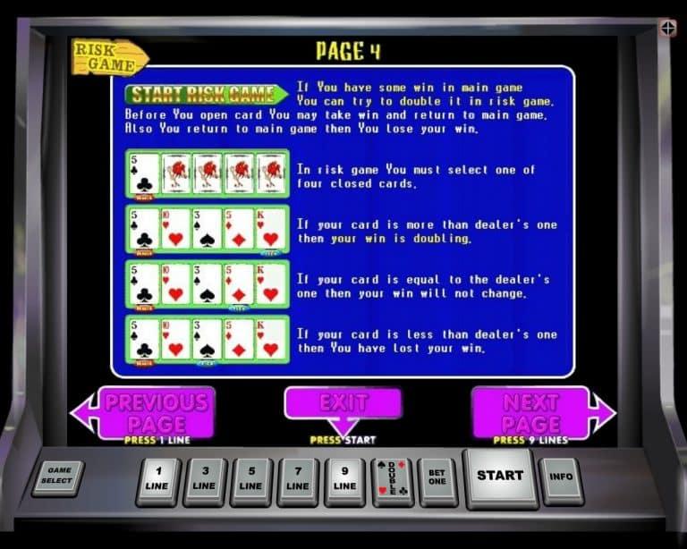 Игровой автомат Lucky Drink