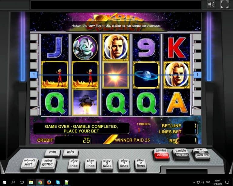 internet-zerkalo-kazino-igrovoy-avtomat-zolotaya-planeta