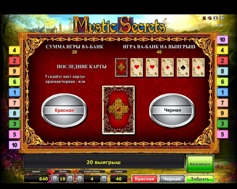 Игровой автомат Mystic Secrets