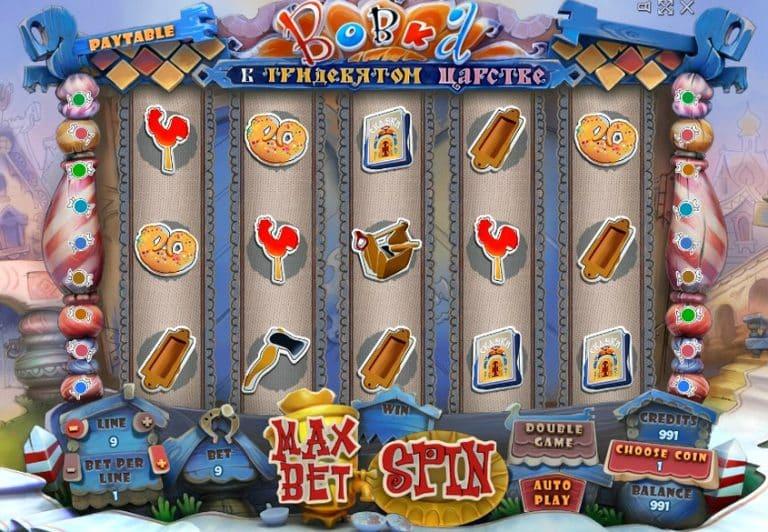 Игровой автомат Vovka