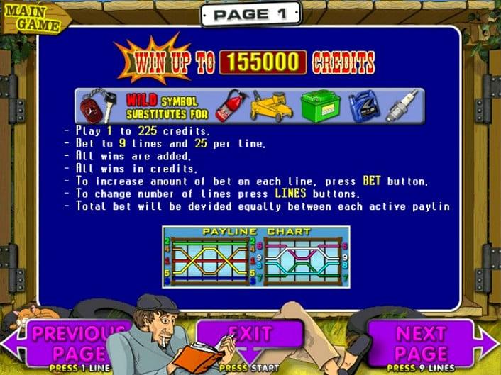 Как играть лотерея take 5 5из39